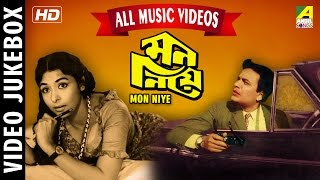 Mon Niye | Bengali Movie Video Songs | Video Jukebox | Uttam Kumar, Supriya Devi