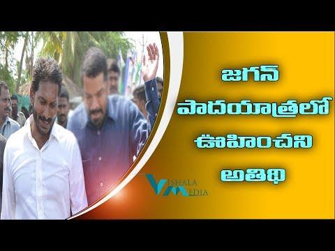 Jagan Posani || పోసాని పొలిటికల్ ఎంట్రీ || Vishala Media