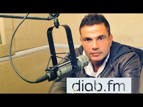 Diab FM, Amr Diab's Official Online Radio دياب أف أم
