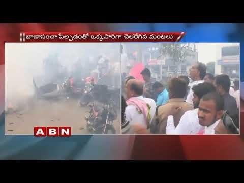 మంత్రి హరీష్ రావు కి తృటిలో తప్పిన ప్రమాదం | Harish Rao Escaped From Blaze Mishap | ABN Telugu