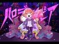 【ジェル】ハローディストピア 【歌ってみた】 thumbnail