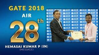 Download Lagu GATE 2018 IN All India 28th Ranker Hemasai Kumar Gratis STAFABAND