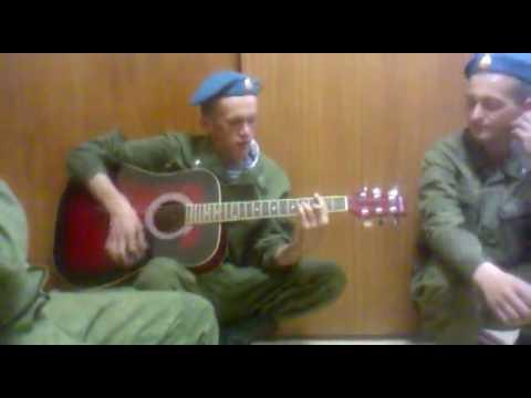 Военные, армейские песни - Летний вечер