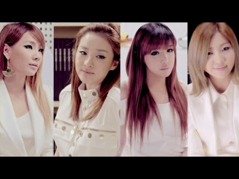 2NE1 - BE MINE inspired by INTEL &quot;Make Thumb Noise&quot; Project