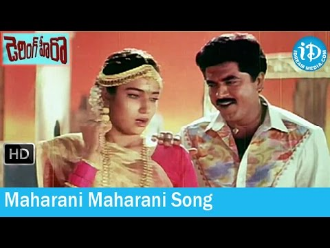 Daring Hero Movie Songs - Maharani Maharani Song - Sharat Kumar - Sukanya - Deva Music video