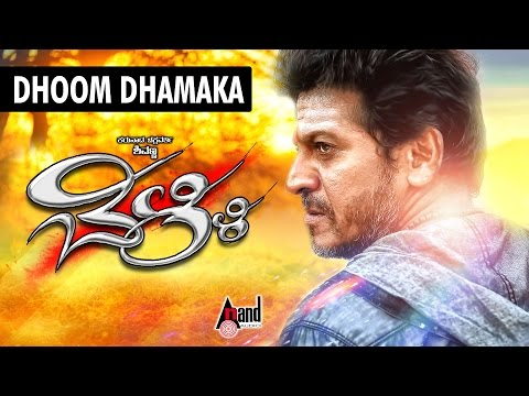 Belli | dhoom Dhamaka | Full Song | Feat.shivaraj Kumar,kriti Kharbanda |latest New Kannada video
