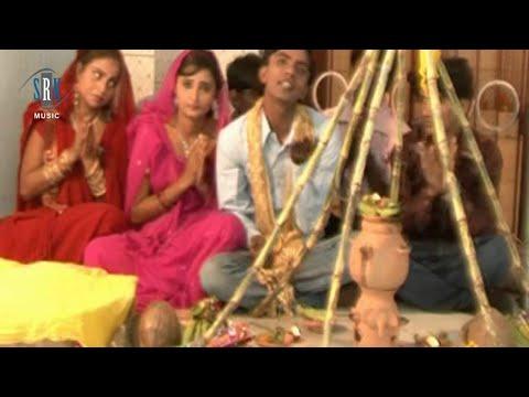 Chhath Song | Chhathi Maiya Ho Maiya | Chhath Geet video