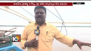 Godavari River water levels Increasing very Fast by massive Flood water | Khammam