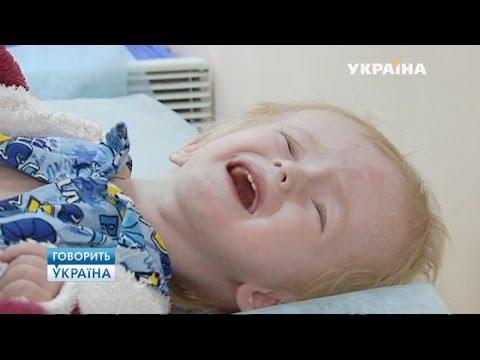 Волонтеры против матери (полный выпуск)   Говорить Україна