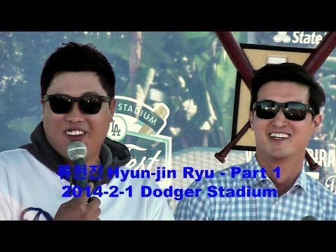 류현진 Hyun-jin Ryu Interview Part 1 at Dodger Fanfest 2014-2-1