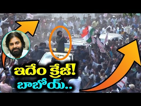 Pawan Kalyan Receives Grand Welcome At Aswaraopeta | Janasena Praja Porata Yatra | Indiontvnews
