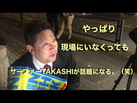 土田晃之最高月収暴露番組への。。。「いや!あんたらの方が貰ってるやんW」/沢尻エリカ容疑者26日まで勾留、交友関係に…他
