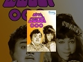 kannada movies full | Kulla Agent 000 – ಕುಳ್ಳ ಏಜೆಂಟ್ ೦೦೦ (1972೧೯೭೨) | Dwarakish, Jyothilakshmi