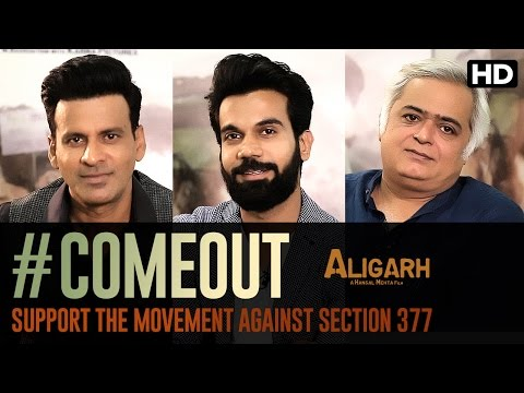 Team Aligarh Supports The Movement Against Section 377!
