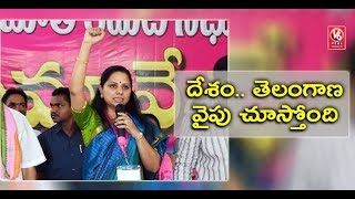 MP Kavitha Participates In Booth Committee Meeting In Jagtial