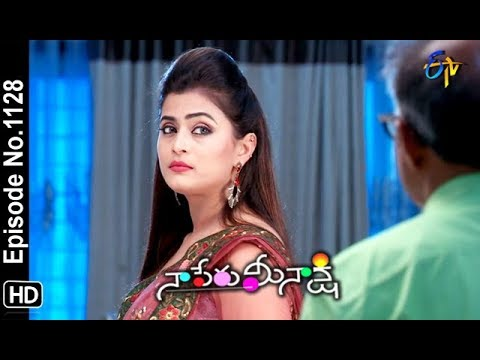Naa Peru Meenakshi | 3rd October 2018 | Full Episode No 1128 | ETV Telugu