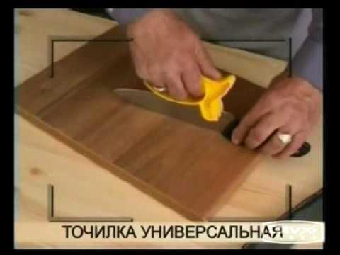 Точилка универсальная gradicom.ru.wmv