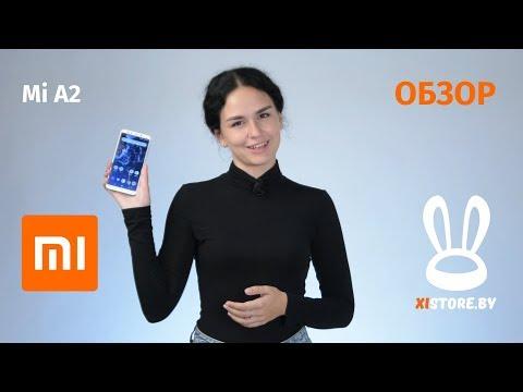 """Xiaomi Mi A2 новое платье """"голого"""" короля"""