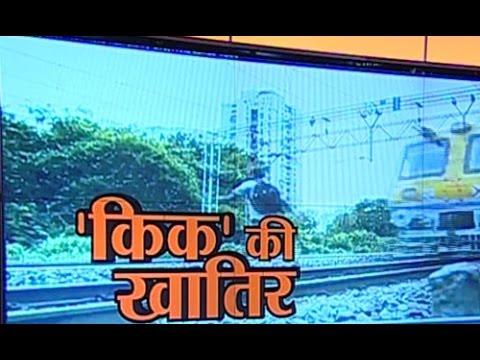 Crazy Man Imitates Dangerous Train Stunt From Salman Khan - India Tv video