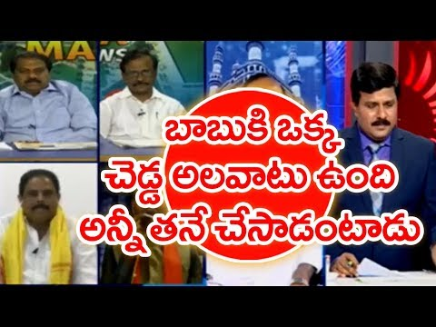 Chandrababu Naidu Doing Many Mistakes In Politics | Dr.Gangadhar | #Sunrise Show