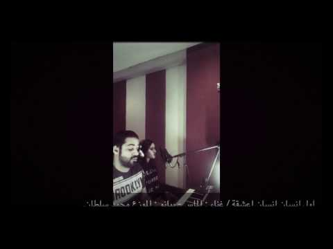 download lagu الماس - اول عشق كوفر على البيانو  2016 gratis