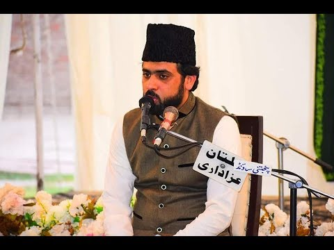 Allama Syed Ali Ahsan Kazmi  I Jashan 15 Ramzan 2019 I Bosan Road Multan