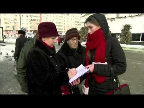 Пенсионерка сказала правду при сборе подписей за отмену декрета «о тунеядстве» в Минске СМОТРЕТЬ до