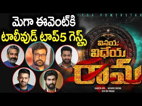 Tollywood Top 5 Guests For Ram Charan Vinaya Vidheya Rama's Pre Release Event | Chirnajeevi | Jr NTR