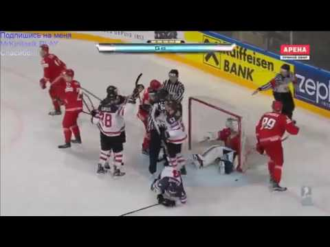 Belarus - Canada 0-6  Ice Hockey World Championships 2017