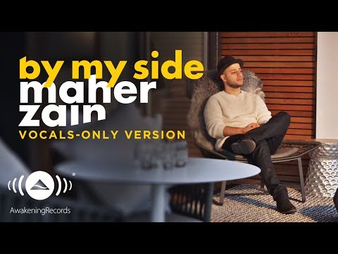 Maher Zain - By my side | ماهر زين | (Vocals Only - بدون موسيقى) | Official Lyric Video