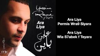Yassine RAMI - Ara Liya + Paroles