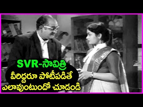 SVR And Savitri Superb Court Scene In Telugu - Manchi Manasulu Movie