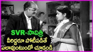 SVR And Savitri Superb Court Scene In Telugu - Manchi Manasulu Movie