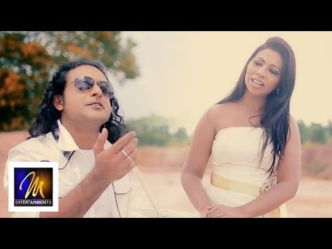 Mama Heenayak - Nadeesha Randi Ft. Nalin Perera - Official Music Video - MEntertainements