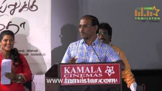 Azhagendra Sollukku Amudha Audio Launch Part 1