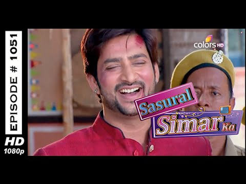 Sasural Simar Ka - ससुराल सीमर का - 16th December 2014 - Full Episode (HD) thumbnail