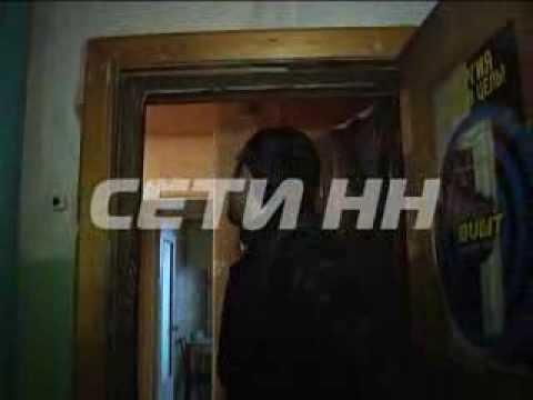 Наркоман бросился на мать с ножом и поджог квартиру
