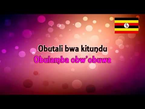 Tukutendereza Yesu Luganda New 2015 Lyrics | Uganda Gospel  Revival Song