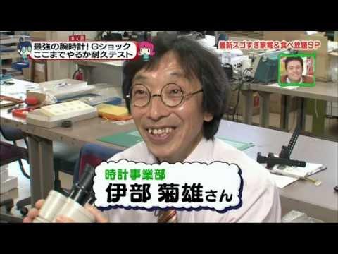 G-SHOCK tough test on Japanese TV 05-20-2012