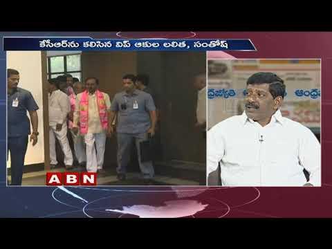 Discussion | Congress MLC's Akula Lalitha and Santhosh Kumar Meet CM KCR Part 2 | ABN Telugu
