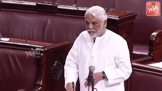 TRS MP K Keshava Rao Super Speech In Lok Sabha | PM Modi | CM KCR | Lok Sabha Monsoon 2019