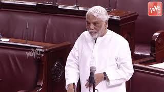 TRS MP K Keshava Rao Super Speech In Lok Sabha | PM Modi | CM KCR | Lok Sabha Monsoon 2019