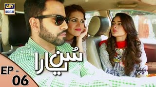 Sun Yaara Episode 6