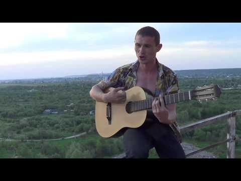 Александр Мисников - Бритва