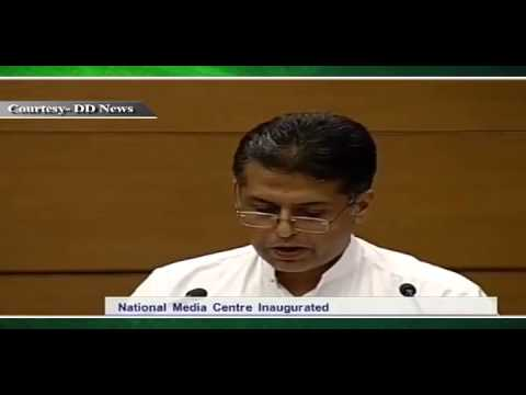 Speech of Sh. Manish Tewari, MIB at the inauguration of the NATIONAL MEDIA CENTRE