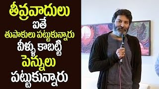 Director Trivikram Srinivas Fantastic Words About Cartoonists | ONAVA Cartoon Book Launch | FL