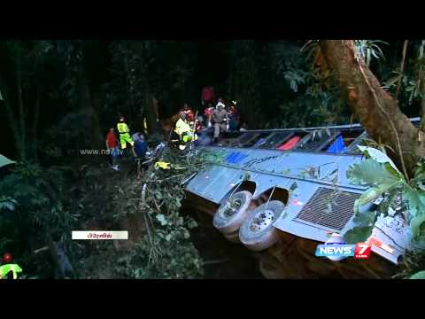 OVer 50 die after bus plunges off cliff in Southern Brazil