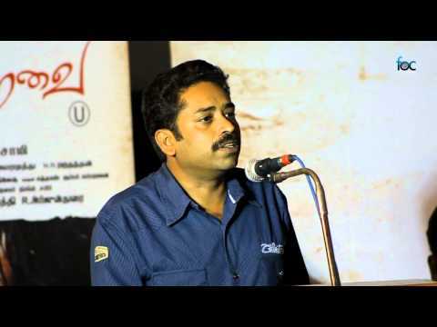 Neerparavai Press Meet (Part 2/3)