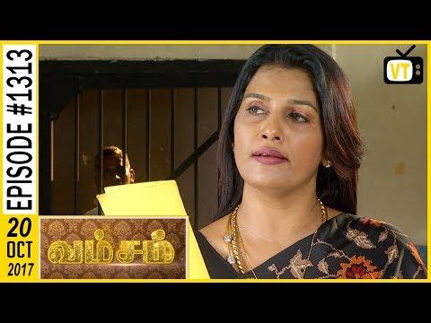 Vamsam - வம்சம் | Tamil Serial | Sun TV |  Epi 1313 | 20/10/2017 | Vision Time