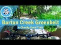 Barton Creek Greenbelt - Austin TX Mountain Biking